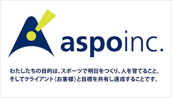 株式会社aspo